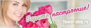 доставка цветов москва - бесплатная доставка