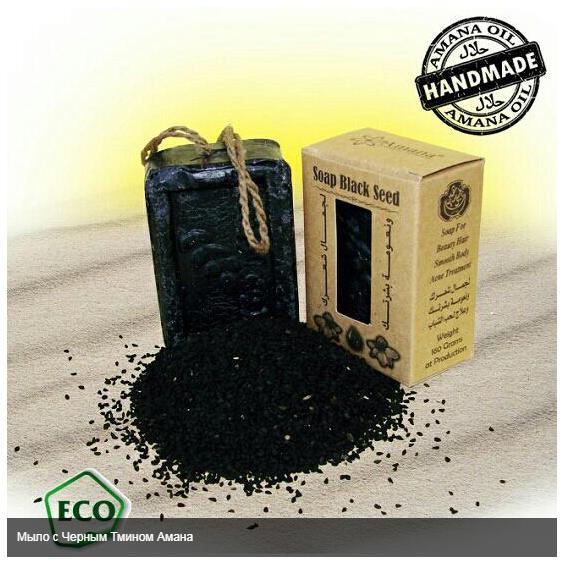 Кстати, прочитать о свойствах масла можно на сайте alsaha.com.ua.