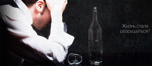 Как остановить алкоголизм отца