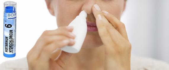 Как применять гистаминум для лечения аллергии
