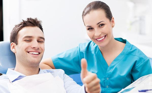 Стоматологическая клиника ГАРАНТ