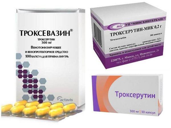 Недорогие лекарства от варикозного расширения вен
