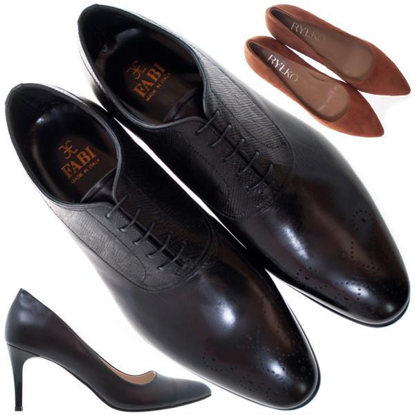 """Выбираем кожаную обувь в """"I Love Shoes"""""""
