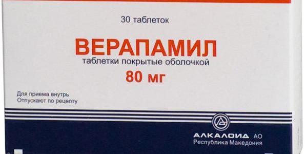 Антиаритмические препараты: какие лекарства помогают нормализовать ритм сердечных сокращений