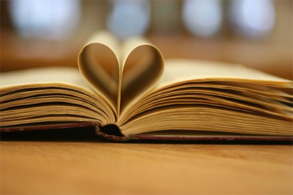 Книга — спутник на все времена!