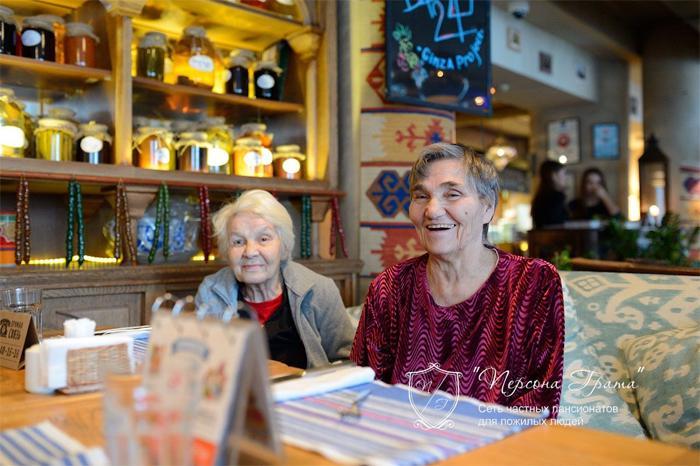 Забота о старости