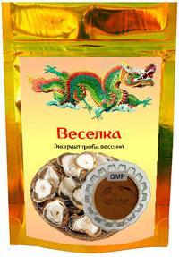 Купить веселку можно здесь - vitapteka.ru