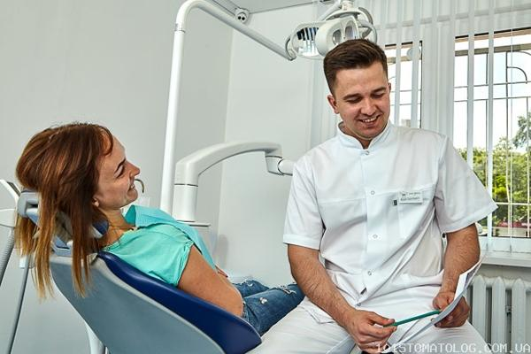 One Dental Clinic