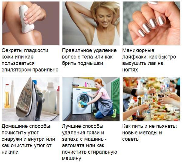 Женский портал - dolio.ru