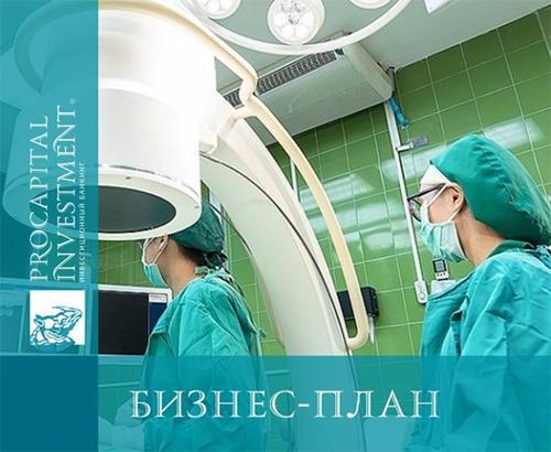 Бизнес-план открытия медицинского центра