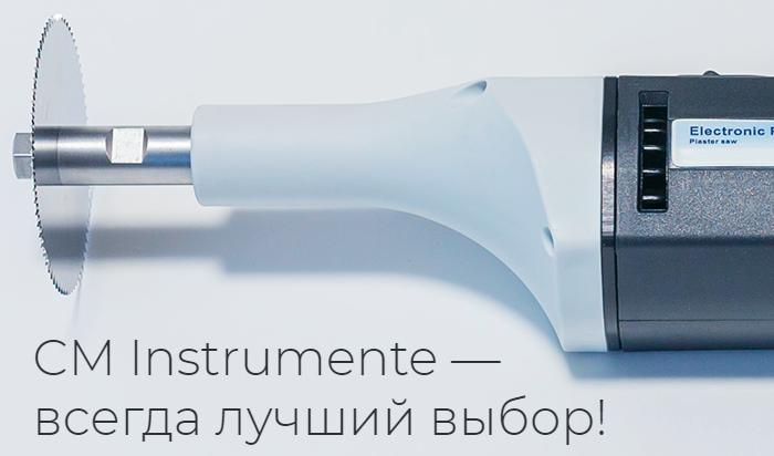 Медицинские инструменты: качество и выбор производителя