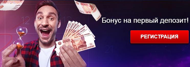 Казино Вулкан игровые автоматы бесплатно
