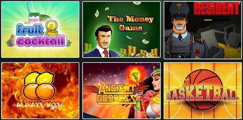 Бонусы игрового автомата Резидент