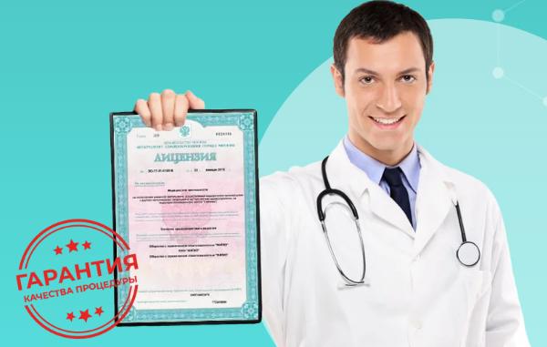 Народная медицина как реабилитация наркозависимых
